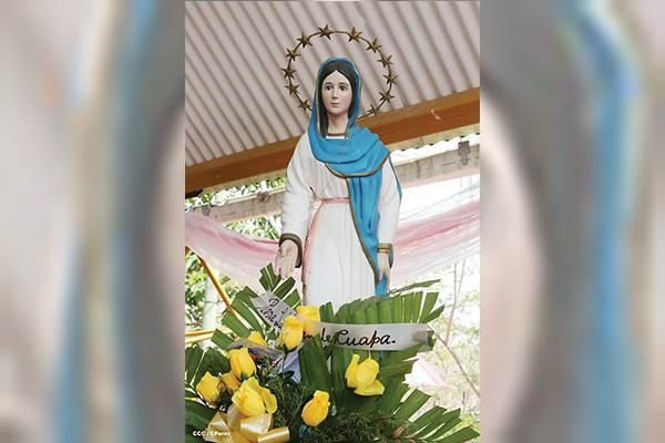 Who Was Our Lady of Cuapa?